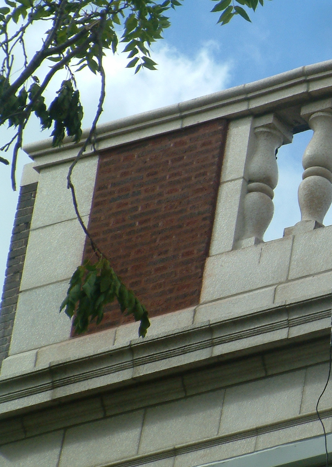 Rogers Park Tuckpointing Services